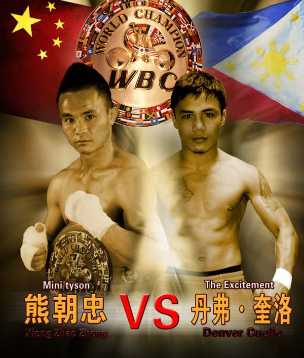 championship fight in Dubai, United Arab Emirates, scheduled for June