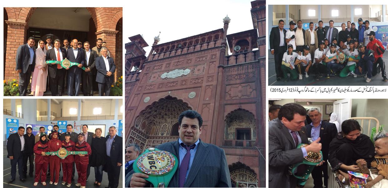 Habr boxeo profesional en pakist n suljos blog - Tiempo en pakistan ...