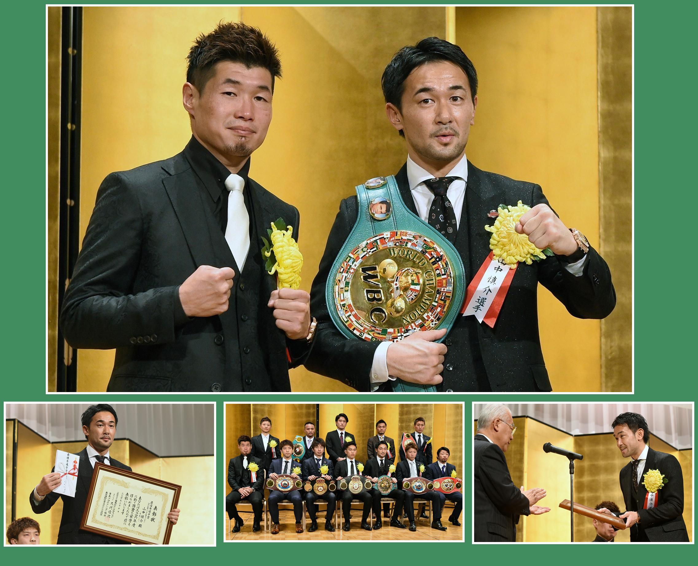 yamanaka-hazegawa-premios-2017
