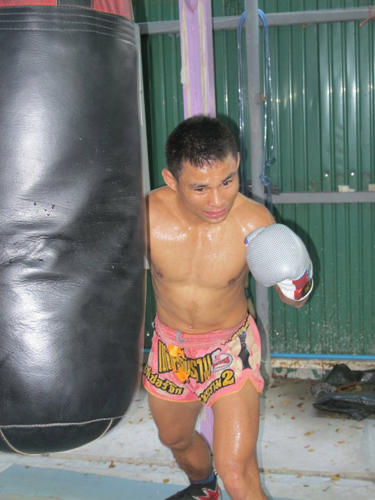 WANHENG TRAINING